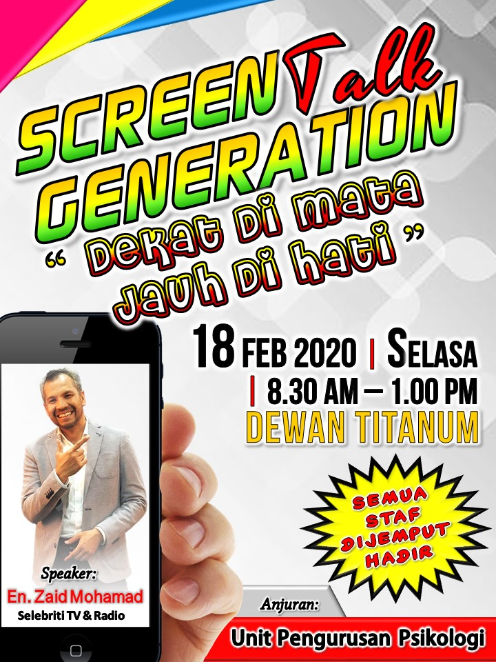 screen talk generation 2020